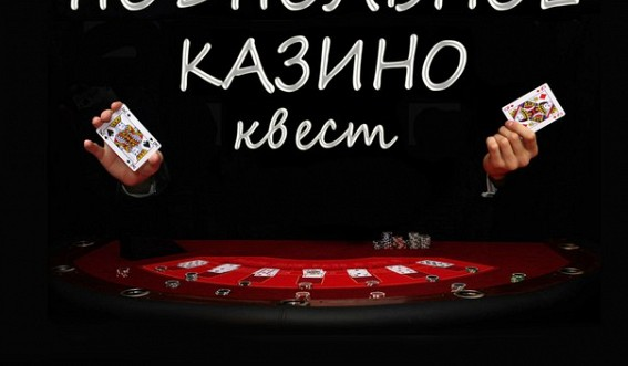 Детский poker как играть against aggressive players